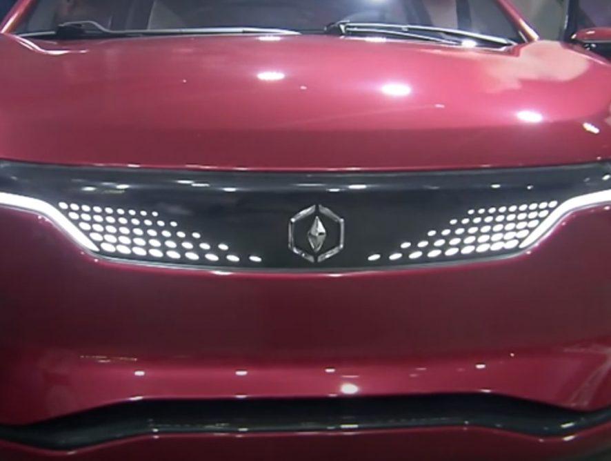 Zobacz jak prezentuje się Izera - polski samochód elektryczny! [WIDEO]