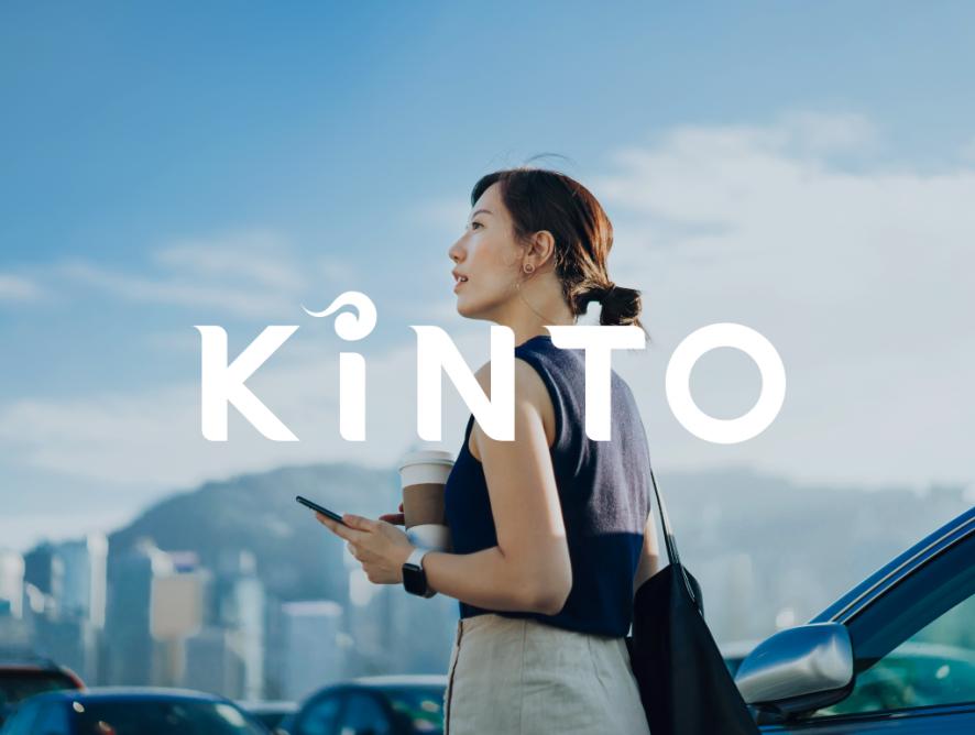 Toyota prezentuje nową markę. KINTO, czyli dostawca nowoczesnych usług mobilności